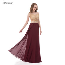 Favordear 2017 See Through Back Burgundy Prom Dresses Sleeveless Tank Long Chiffon Champagne Lace Applique Evening Dresses(China)