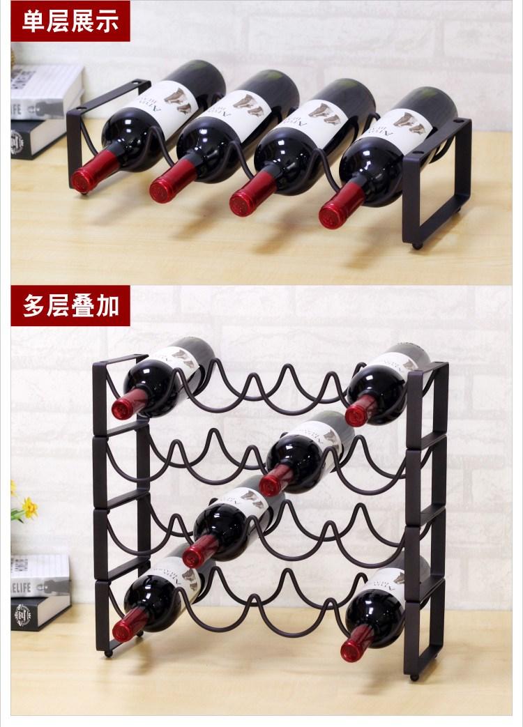 Iron Wine Rack Wine Stand