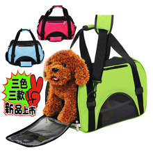 NEW 3 Colors Foldable Pet Dog Carriers Bags Outdoor  Multi-functional Travel Bag Crate Cat Tote Cage Folding Kennel for Camping