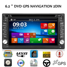 NEW 2Din Wince 6.0 Car DVD Player Stereo Double Din Dual Din Car GPS Radio USB Universal Radio Steering Wheel Control for nissan