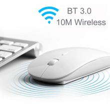 Cliry Best Bluetooth Wireless Mouse 3.0 1600DPI Candy Color Fashion  Ultra Thin Mini Computer Mice Laptop Notebook Desktop