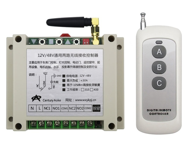 New DC12-48V 2CH RF Wireless Remote Control Switch System library door control 1pcs (JRL-4) transmitter 1 receiver Learning code<br>