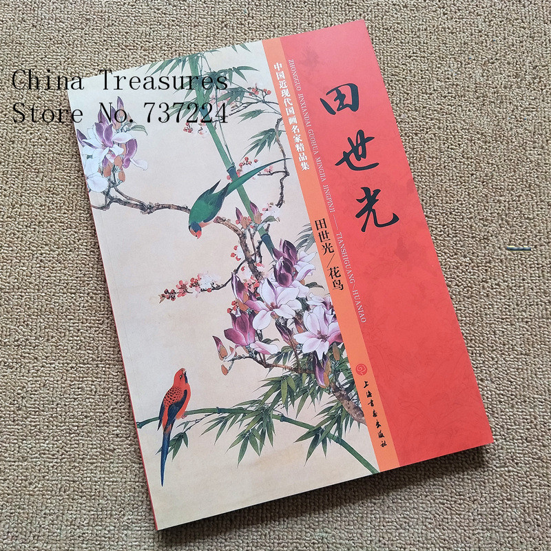 Chinese Painting Book Birds and Flower Painting Gongbi Meticulous Brush Work Art 122pages(China)