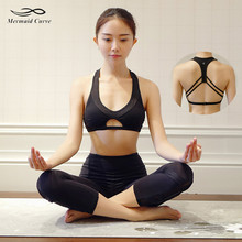 Mermaid Curve Sexy Women Sports Bra For Running Gym Sexy Hollow Out Breathable Push Up Seamless Fitness Dance Yoga Bras