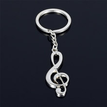 KISS WIFE 2016 Hot sale New key chain key ring silver plated musical note keychain for car metal music symbol key chains(China)