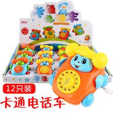 Wind up toys chain smiley pantelephone car toy night market(China)