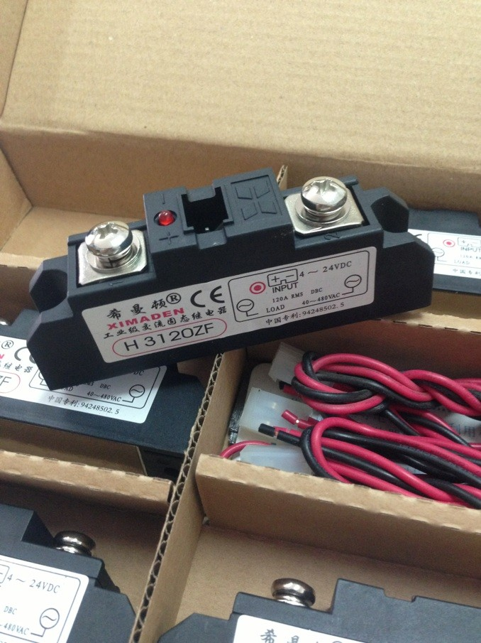 Industrial grade AC solid state relay H3120ZF H3120PF<br>