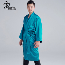 Latin dance robes unisex for practice costume adult Latin Dance Dress belt solid competition robes loose style