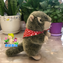 Toy Plush Doll Simulation Marmot Animals Cute Groundhog Dolls Toys for Children Gifts(China)