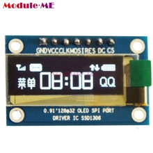 0.91 Inch SPI 128x32 White OLED LCD Display DIY Module SSD1306 Driver IC DC 3.3V-5V For Arduino PIC Free Shipping