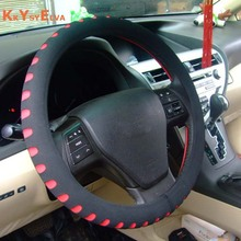 KKYSYELVA EVA Punching car steering wheel cover 38CM Universal Auto steering wheel covers Car Interior Accessories