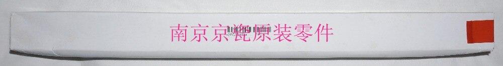New Original Kyocera 302FG93170 ROLLER REGIST SET for:KM-3035 4035 5035<br>