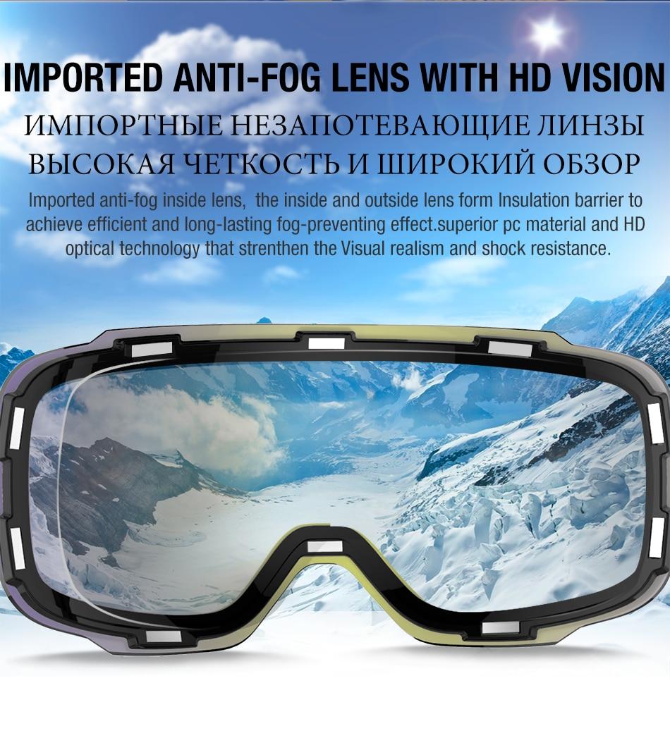 magnetic ski goggles 05