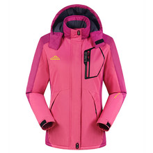 Free Shipping High Quality Women Ski Jacket Snowboarding Colorful Warm Waterproof Windproof Breathable Skiing Jackets Clothes(China)