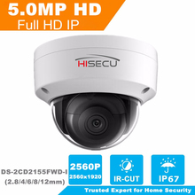 2017 HiK 5MP Original English Version Network Dome Camera DS-2CD2155FWD-I Fixed Lens IP Camera H.265 Max. 2560 * 1920@30fps IK10