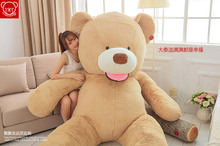 "200cm/78""  HUGE BIG STUFFED BEAR COVER PLUSH SOFT TOY PILLOW COVER(WITHOUT STUFF)"