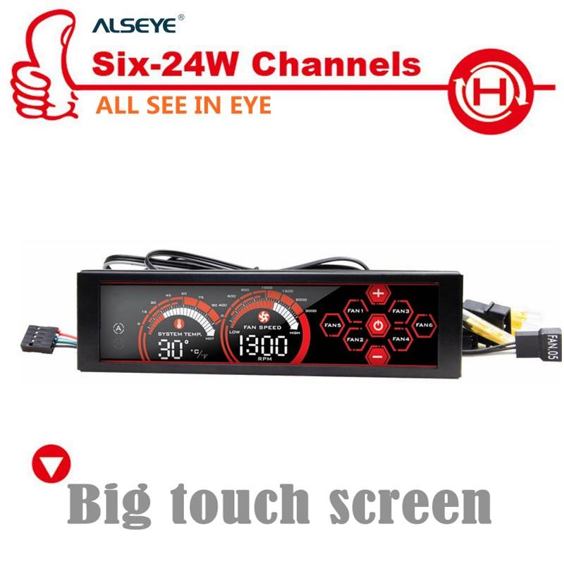 ALSEYE a-100L(R) Fan Controller Panel, 6 Channels Fan Speed Controller for CPU Cooler/Water Cooling Fan/Radiator Touch Screen<br>