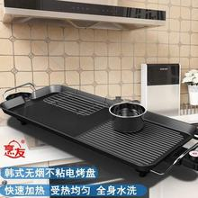 PY-02 electric barbecue oven, Korean family non sticky oven, non barbecue meat, mechanical and electrical baking pan, iron pla