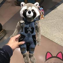 1pcs hot movie original Rocket Raccoon stuffed toys Groot Star-Lord plush  toys for children