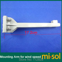 Mounting arm for wind speed wind direction rain meter, spare part for weather station