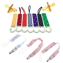 Buy Baby Pacifier Clips Chain Cotton Dummy Holder Soother Pacifier Strap Nipple Holder Infant Feeding-M15 for $1.06 in AliExpress store