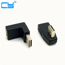 200pcs/lot USB 2.0 Male to Female Extension Adapter Down & Up & Left & Right Angled 90 Degree Reversible Design,Free By DHL UPS(China)