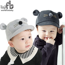 Retail 50CM round sun cap solid color 3D mouse Baseball cap baby children infant kids spring autumn fall
