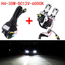 2X High Quality Xenon 35W H4 DC 12V HID Automotive Headlight Replacement Bulbs H4-3 Bi Xenon Beam only bulb + wire FREE SHIPPING