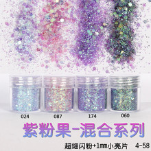 1 Box Pink Purpel ColorNail Glitter Dust Fine Mix 3D Nail Sequins Acrylic Glitter Powder Large Nail Art Tips Decoration10ml