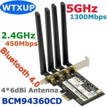 WTXUP Broadcom BCM94360CD 1750Mbps 802.11ac Wireless Desktop PCi-E PCi Express WiFi Adapter + Bluetooth 4.0 with 4* 6dBi Antenna