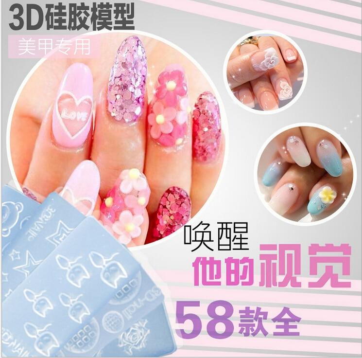 Hot Wholesale 30pcs Acrylic 3D Nail Art Mold For Nail Stickers Art ...