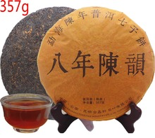 pu er tea 357g puerh, Weight loss tea, help digestion,The lowest selling price of the whole network,fermented puer tea