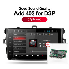 AKLL9071 uniway 2G+16G android 7.1.1 car dvd for toyota corolla 2008 2007 2009 2010 2011 car radio gps player head unit(China)