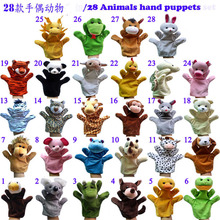 2014 new,12PCS Lovely Kids Baby Plush Toy,Finger Puppets,Hand Puppets Chinese Zodiac Farm Animals ZOO Learning Aid,Finger Doll t