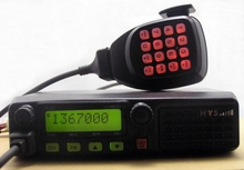 TC-271 Vehicle radio Cheap VHF mobile walkie talkie 136-174MHZ Mobile Vehicle transceiver HYS Black(China)