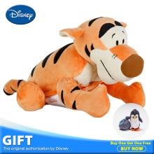 Disney Tigger Pattern 40cm Plush Stuffed Toy Doll With 135*87cm Rest Sleeping Blanket Children Pillow Cushion Peluches Gifts