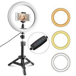 Кольцевая светодиодная лампа для макияжа и селфи