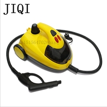 JIQI Multifunctional Steam Cleaners for home or commercial car cleaning Machine big capacity 1800ml(China)