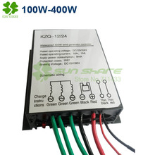 2014 hot selling Max power simple wind controller with IP 67 Waterproof function ,connect with battery directly 12v or 24v