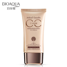 BIOAQUA isolation CC cream BB natural moisturizing cream upgrade nude make-up Concealer strong foundation of genuine direct sale(China)