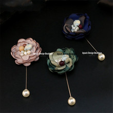 [ Buy 3 get 1 free ] Designer Multi Style 3D Sheer fabrics Flower Pin brooch Wedding Jewelry Gift box pack