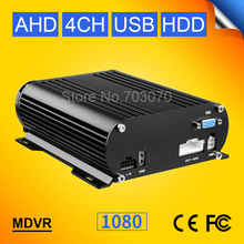 New 1080 HDD Hard Disk 4CH AHD Mobile Dvr Local Video Cycling Recording I/O Alarm Vehcile Car Recorder Max 2TB Support Dual SD