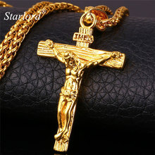 INRI Jesus Piece Crucifix Pendant&Necklace Stainless Steel Yellow Gold Color Chain For Men Gift Vintage Christian Jewelry GP1166(China)