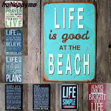 Happy Life Quotes Vintage Bar Signs Metal Tin Paintings Inspirational Wall Art Poster Plaque Home Decor 20*30 CM