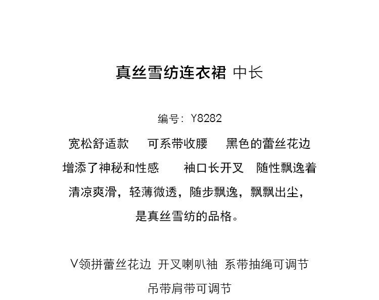 Y8282_01.jpg