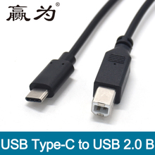 USB 3.1 USB Type-C Male to Male Connector to USB 2.0 B Type Male Data Cable for Cell Phone & MacBook & Laptop & Printer(China)