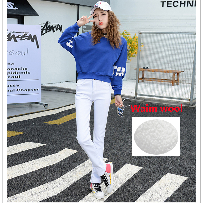 Brand Clothing Fashion Women Warm Jeans Thick Fleece Pants Woman Winter Stretch Straight White High Waist Wool Denim TrousersОдежда и ак�е��уары<br><br><br>Aliexpress