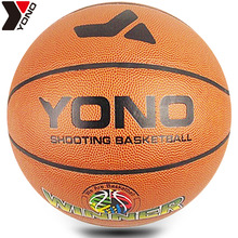 Basketball Ball Size 7# PVC Anti-slip Professional Match Trainning Indoor Outdoor Wear Resistant Basketball Basket Ballbasquete