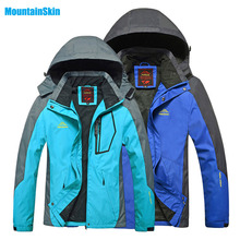 Mountainskin Men's Women's Spring Breathable Waterproof Softshell Jackets Outdoor Coat Camping Trekking Hiking Thin Jacket MA094