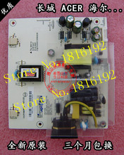 "Free Shipping: Divine FH20WD absolutely power board FH20W pressure plate Lamps small mouth CGCPOM8WHQ ""USED"""